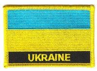 Fahnen Aufnäher Ukraine Schrift