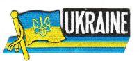 Fahnen Sidekick Aufnäher Ukraine