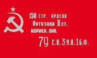 Fahne / Flagge UDSSR Siegerflagge 90 x 150 cm