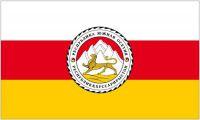 Flagge / Fahne Südossetien Hissflagge 90 x 150 cm