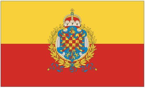 Fahne / Flagge Markgrafschaft Mähren 90 x 150 cm