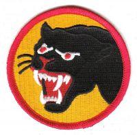 Aufnäher Patch Schwarzer Panther 1