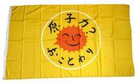 Fahne / Flagge Atomkraft - Nein Danke Japanisch 90 x 150 cm