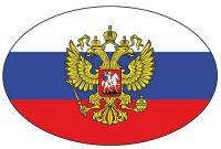 Wappen Aufkleber Sticker Russland Adler