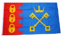 Fahne / Flagge England - Willenhall 90 x 150 cm