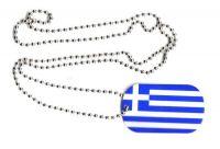 Dog Tag Fahne Griechenland