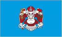 Flagge / Fahne Mongolei - Ulan Bator Hissflagge 90 x 150 cm