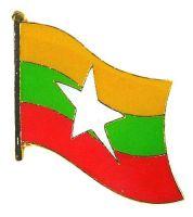 Flaggen Pin Myanmar NEU Fahne Flagge Anstecknadel